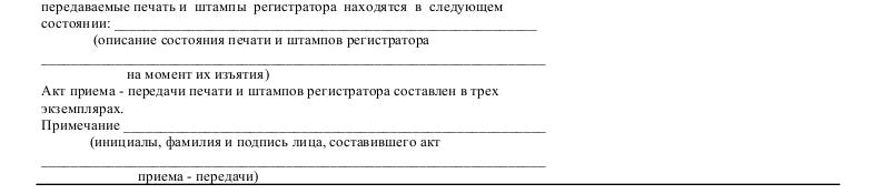 31b1161c7acc4e4ae202f24704641940