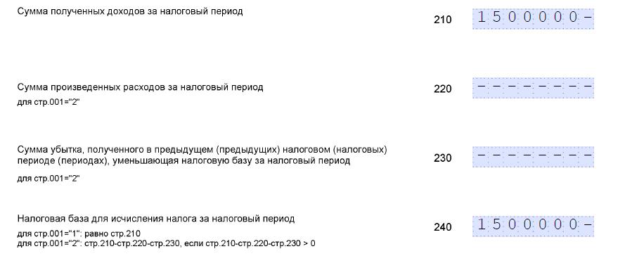 abd4f5c4b0027352c6b1c6d739dc3b0a