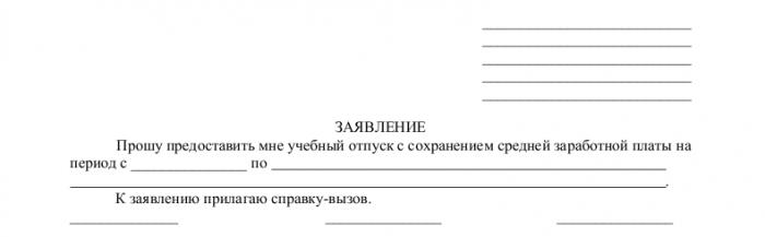 07f52ed334ad33fa42fe21f59ba189d4