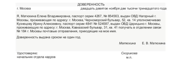 140ea2c458a9d8ae9b9542436a73fea8