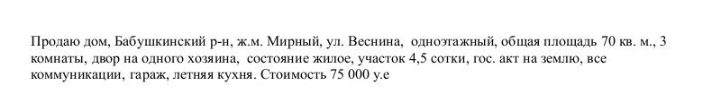 15b0c143b2940fc92d02f0b5eb67adab