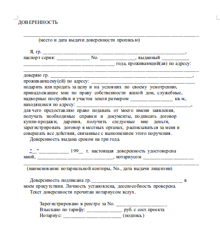 Содержание | § 1. Изменение договора соглашением сторон