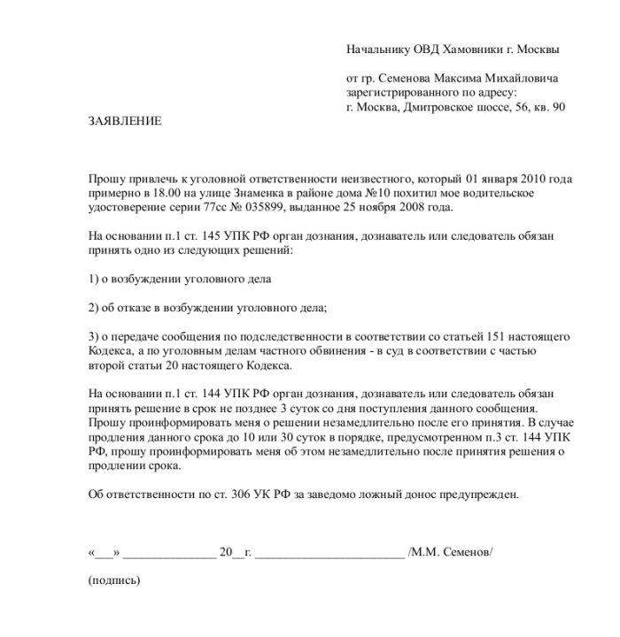 Фсс проверка больничного листа по номеру онлайн Москва Марфино