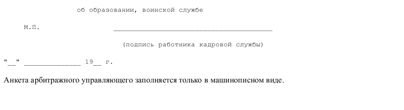 4603b17b4c2f7d5f210443a08266ff39