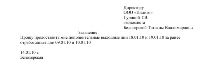 4fb8a42d052f49ff1bdcb9c3d1da575b