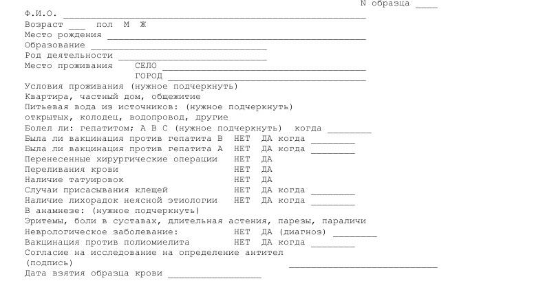5b808cbc57e52cdf70e566a0878b3c6e