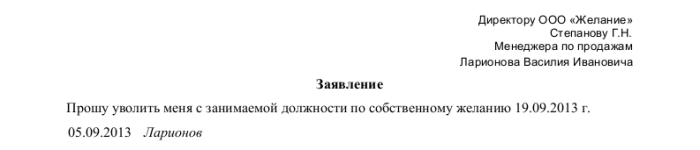 64f7a6e1dad02267cba8a23cf8927edd