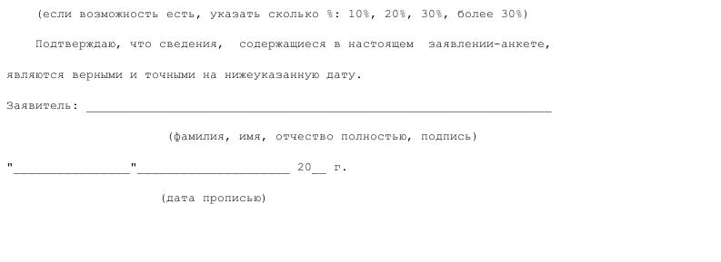 67f51e4c60ddbcf743b2f651d8c19977