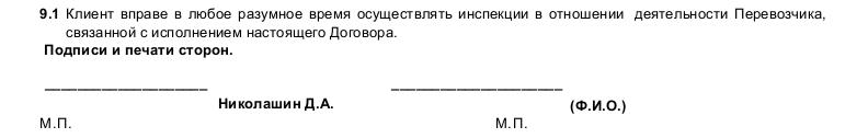 88da1b1f0d420dca7288b21b46f5ae58