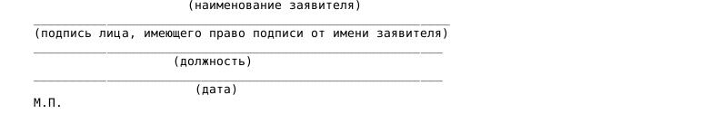 8d2c05bc1870d1f3a237d4436d016935
