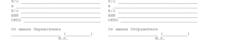 8e7053c81786c04545cd8322dd293376