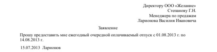 91ad34e39488408489a062660023ad6c
