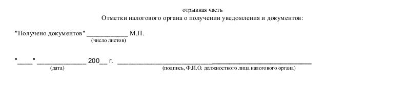 9c1e459e5bb6bfe58dc608c60d7bb5dd