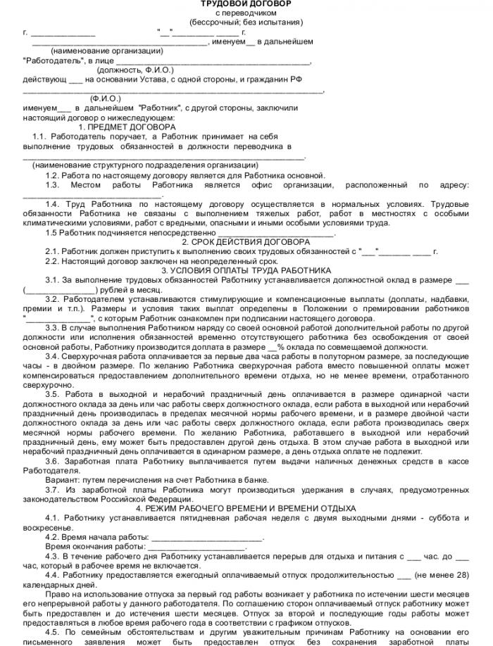 Каталог государственных стандартов ГОСТ