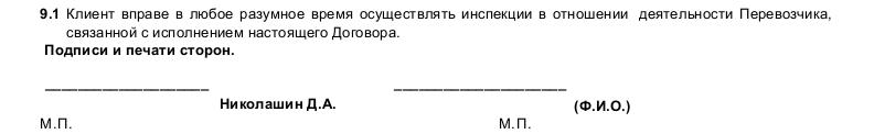 b61ae52085b90feba72f1f6000660119