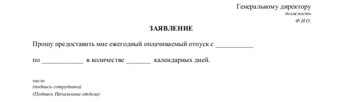 bb1628454503dee2dbf96106c5f35f29