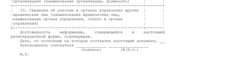 c0f6764b0286d06869ec9b5581977760