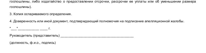 d871a2b1c10b2f4845a68b197cd8cb92