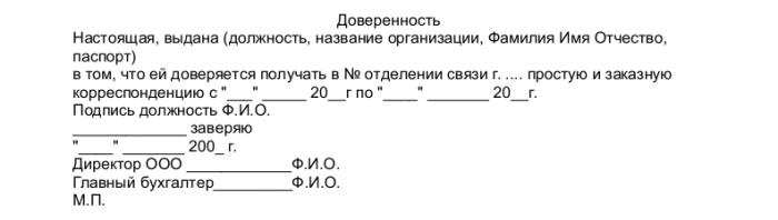 e15e7c7b26673cbfcf66da8120a74692