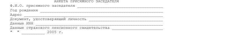 f82141714205f3eff977e17b4c2ebb61