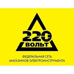 220-300×300
