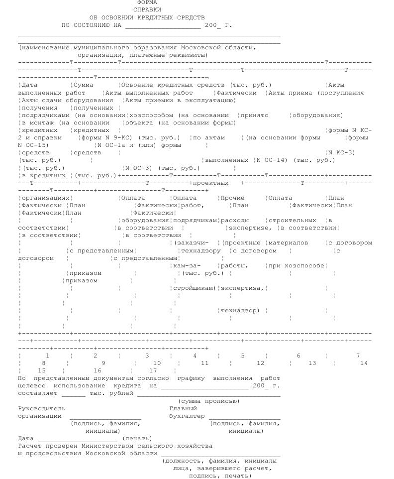 0b9114aec68f7bb1cc9d1c4f322aea17