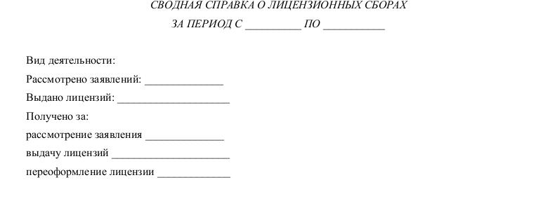 1c0868775b565335317c67ddfaff1697