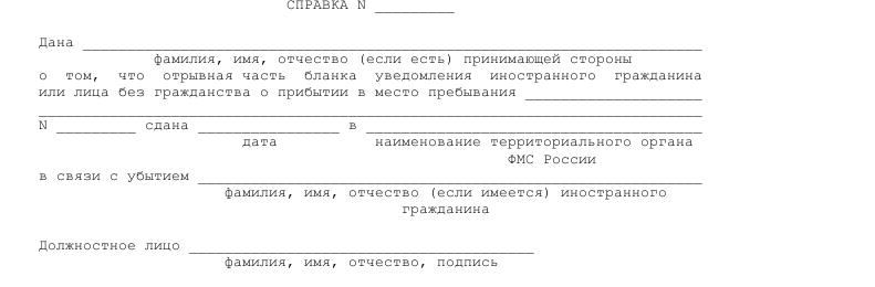 475977c0eb6e1d348285849d0048cf08
