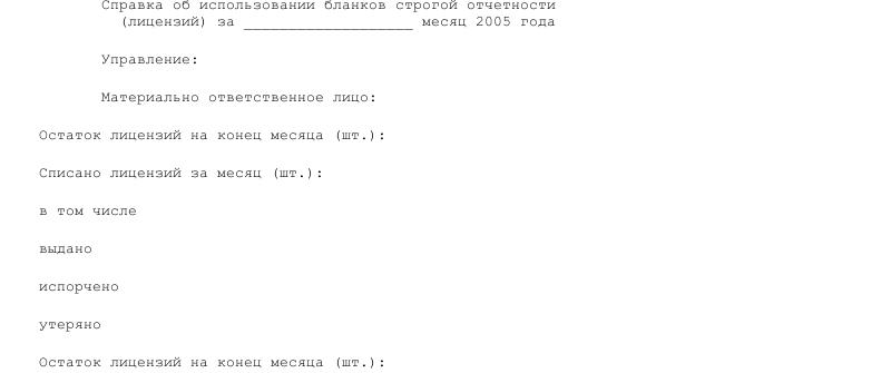 74e23cf0931d289f6d40c11a921f9f30