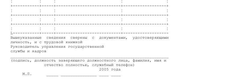 978196e9e733c8db8ed91e3cc1d2f58d