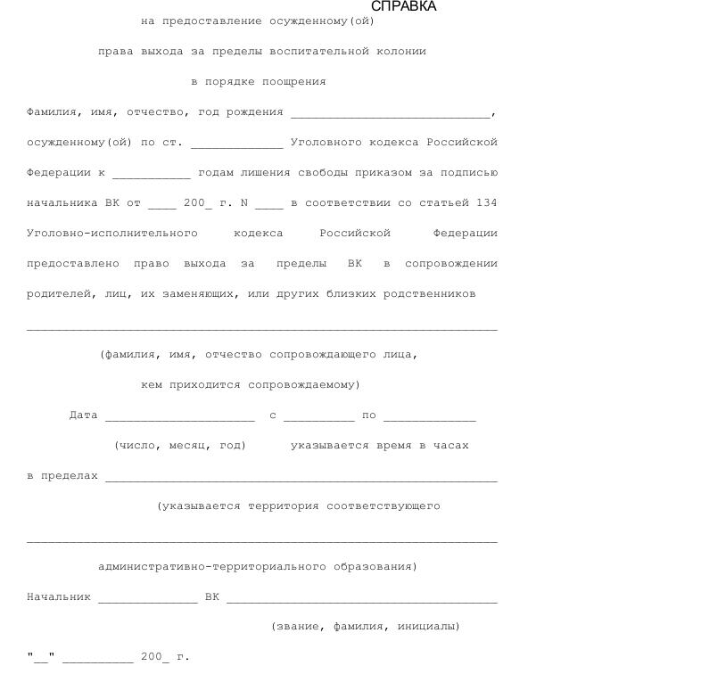 ac1877d442f4601ae8a9bf5932c87e8a
