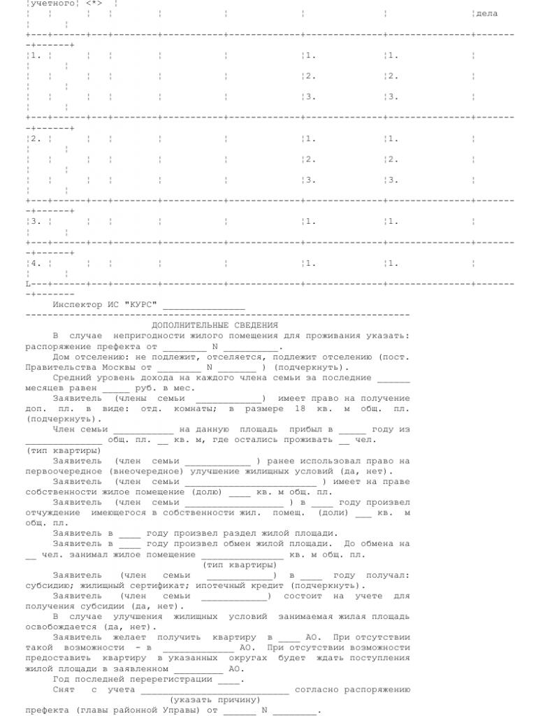 b9f87acca62d67c7c48d2888af5cfd89